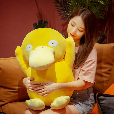 Creative Psyduck Doll TikTok Duck Plush Toy Net Red Product Prize Claw Doll Pillow Doll Custom Logo