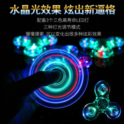 Factory Alloy Metal Fidget Spinner Electroplating Light-Emitting Gyro Pressure Reduction Toy Stall Scenic Spot