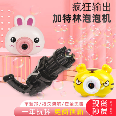 Tiktok Gatling Internet Celebrity Piggy Electric Bubble Maker Camera Light Music Children Stall Toy Factory Direct Sales