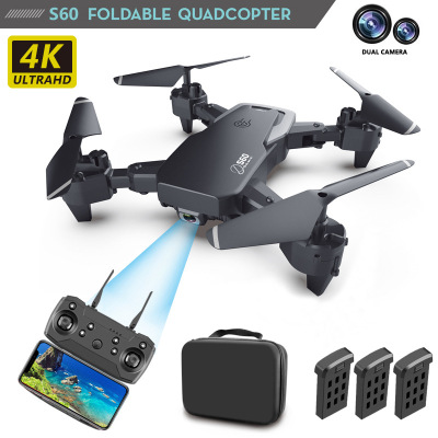Cross-Border S60 Folding 4K Dual Camera UAV Aerial Photography Long Endurance Four-Axis Aircraft Fixed Height Remote Control Aircraft