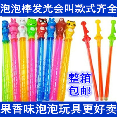 38cm Large Cartoon Windmill Bubble Wand Bubble Gun Western Sword Bubble Sword Machine Push Huishang Gift Toy