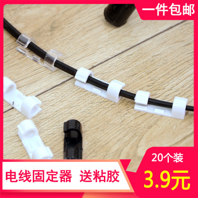 Nail-Free Wire Holder Cord Manager Wind-up Clamp Wire Fixing Clip Clasp Cable Fixture Wall Wiring Device