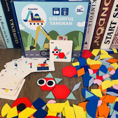 Middle Class Puzzle Area Toy Delivery Materials Small and Large Class Jigsaw Puzzle Intelligence Kindergarten Graphic Puzzle Geometric Shape