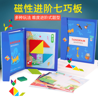 Children's Wooden Early Childhood Education Toy Magnetic Advanced Jigsaw Puzzle Teaching Aids Development Intelligence Puzzle Jigsaw Puzzle