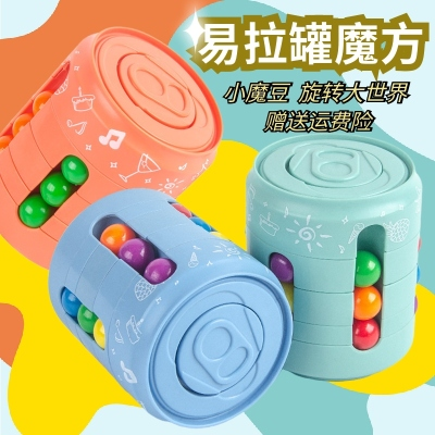 Cans Rubik's Cube Children's Educational Toys Hand Spinner Adult Pressure Reduction Artifact