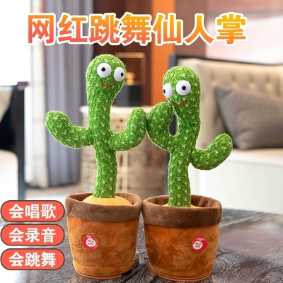 Dancing Cactus Doll Can Twist and Sing and Swing Internet Celebrity Tongue-Learning Plush Toy