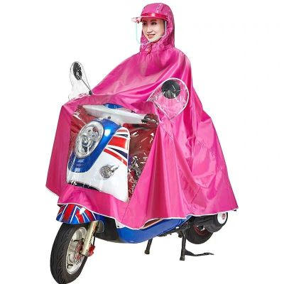 Helmet Mask Men's and Women's plus-Sized-Large Thickened Motorcycle Electric Vehicle Raincoat Poncho
