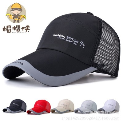 Men's Baseball Cap Spring and Summer Outdoor Hat Fishing Hat Sun Protection Sun Hat Breathable Casual Sport Climbing Advertising Cap