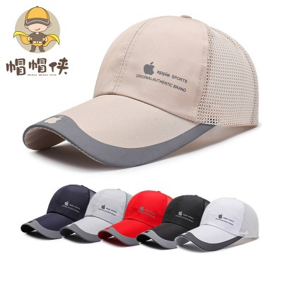 Spring and Summer Baseball Mesh Cap Wholesale Men's and Women's Outdoor Sun Protection Hat Travel Sun Protection Baseball Cap Fishing Breathable Peaked Cap