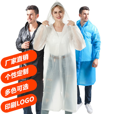 Factory Direct Sales PEVA Adult Solid Color Frosted Waterproof Raincoat Non-Disposable 1-Person Lightweight Translucent Raincoat